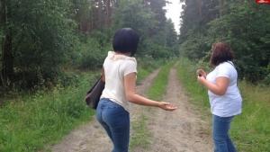 Miss Doertie Jeans Piss In Die Hose Abgestrahlt